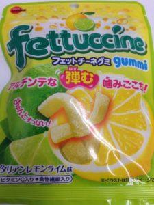 Fettuccine(フィットチーネグミ)イタリアンレモンライム味も絶品