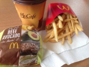 期間限定マクドナルド「アボカドバーガー」を食べてみた!