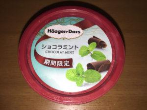 ハーゲンダッツ『ショコラミント』は大人のアイス!