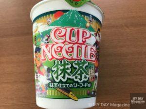 日清カップヌードル「抹茶」抹茶仕立てのシーフード味が発売