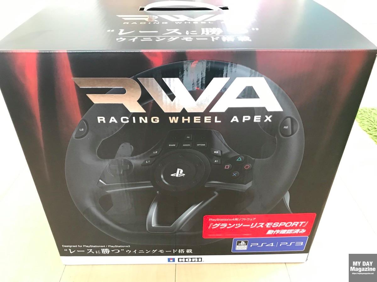 ホリ製ハンコン「RWA」レーシングホイールエイペックスはレースゲームを数倍楽しくするので絶対に買いの商品。迷っていたら購入すべし!