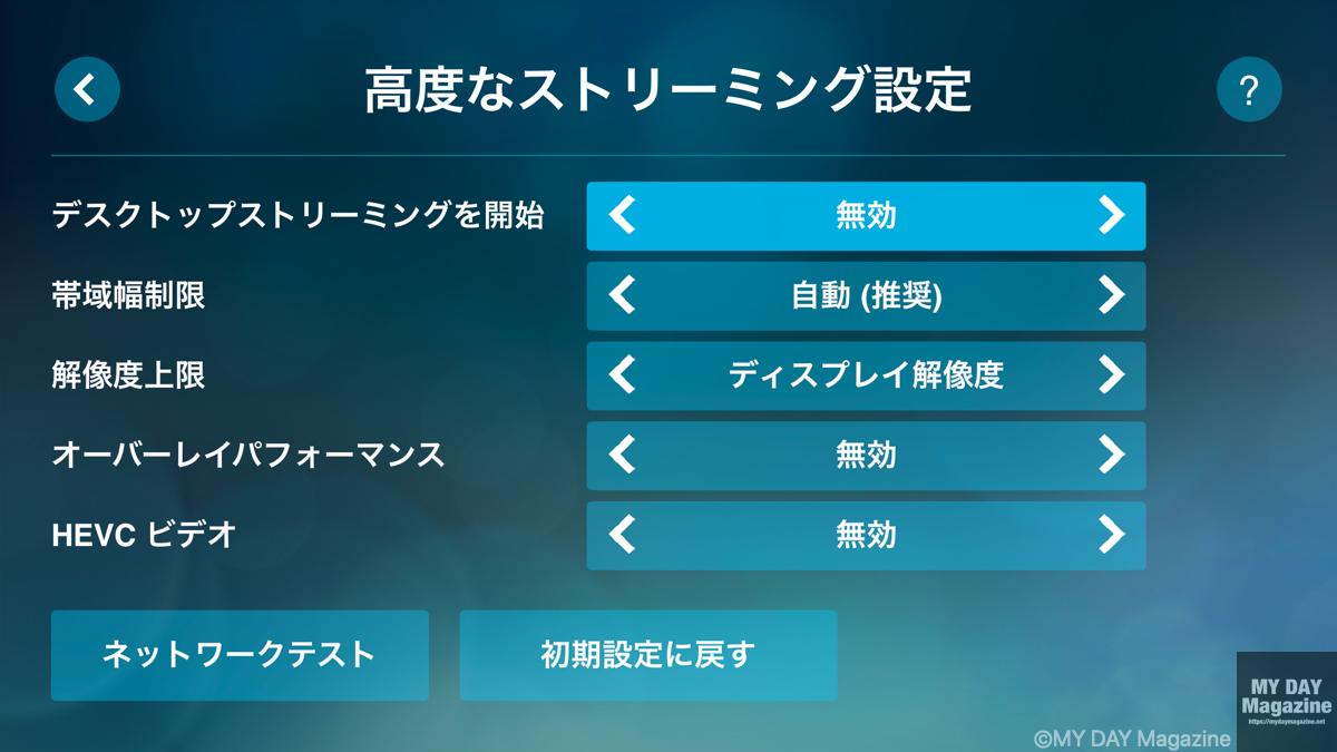PCゲームの「Steam」がiPhoneやiPadで遊べる「Steam Link」がようやくリリース!