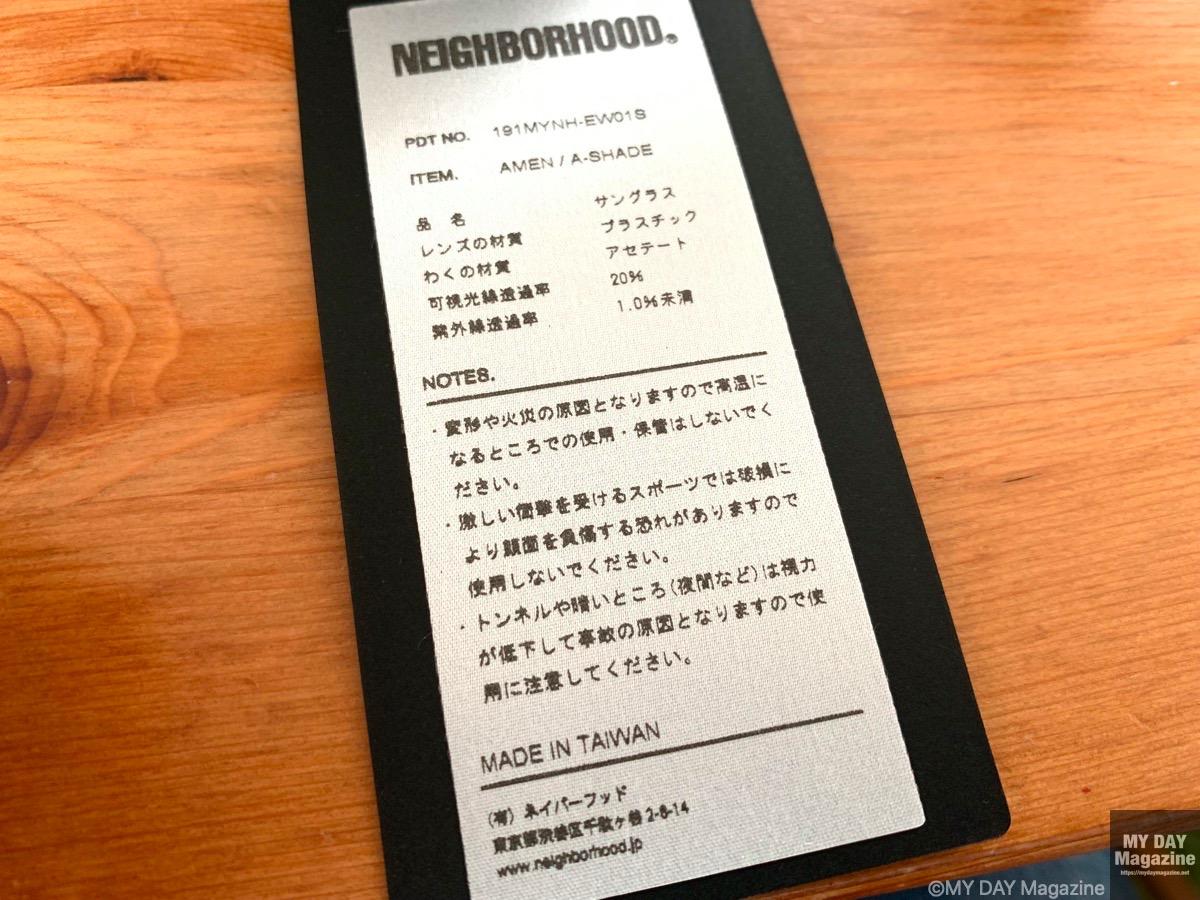 横浜みなとみらい「MARINE&WALK YOKOHMA」にあるNEIGHBORHOODで衝動買い!!