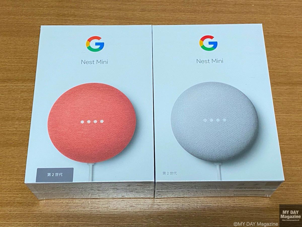 YouTube プレミアム会員へのGoogle Nest Miniのプレゼントキャンペーン!ファミリー会員も対象でした!