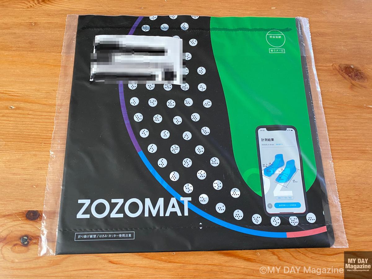 無料のZOZOMATは手軽に足のサイズを計れる画期的なツール。