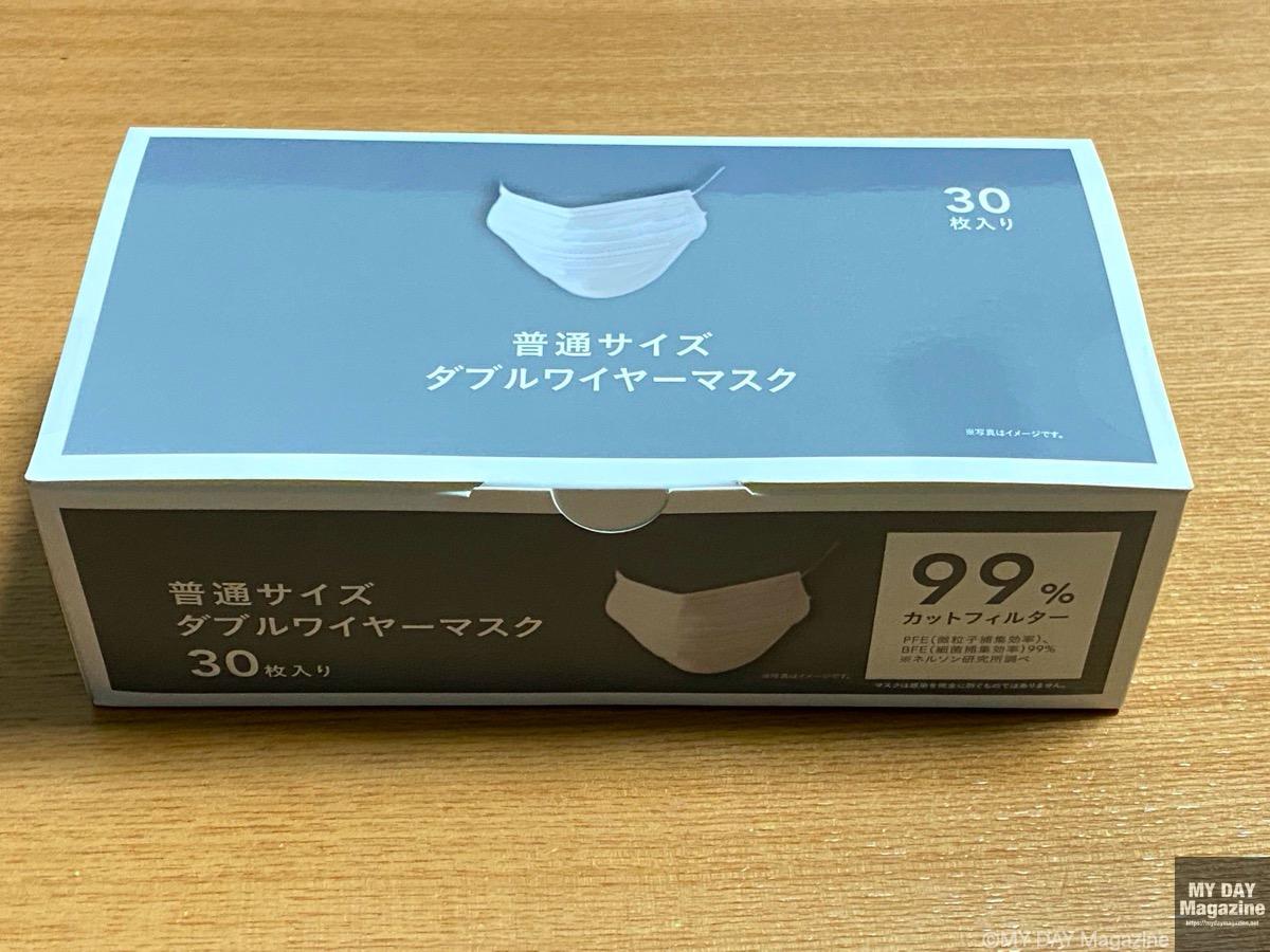 カインズオリジナルの「ダブルワイヤーマスク」30枚入りは2本のワイヤーで口元快適。