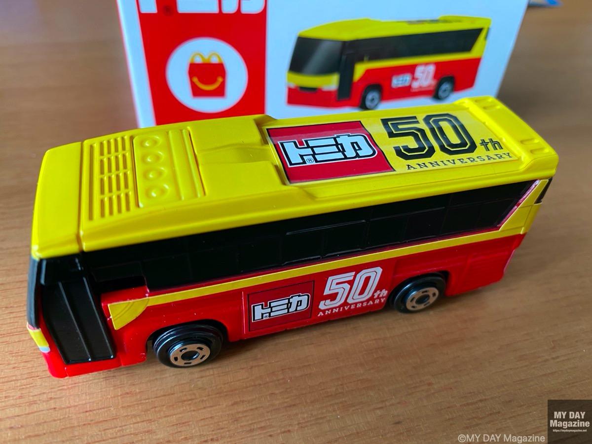 マクドナルドのハッピーセットのトミカ「50周年記念ラッピングバス」のレビュー