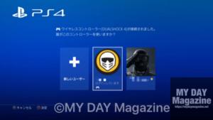 PS4をリモートプレイ出来るR-Playをデュアルショック4でプレイする方法